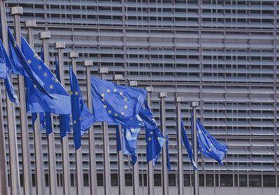 Institución europea